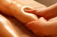画像5: 腕・脚すっきりコース (5)