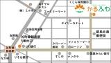 かるふわまでの地図(^^♪